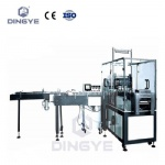ZB330 automatic tissue packaging machine